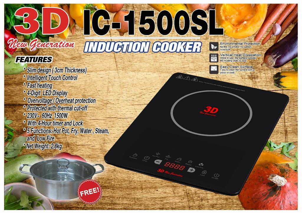 IC-1500SL